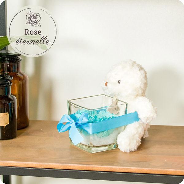 Cadeaux Naissance OURSON + ROSE ETERNELLE BLEUE + VERRINE CARREE